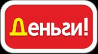 logo ДЕНЬГИ.png