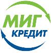 Миг Кредит