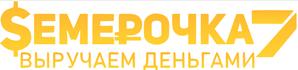 semerochka